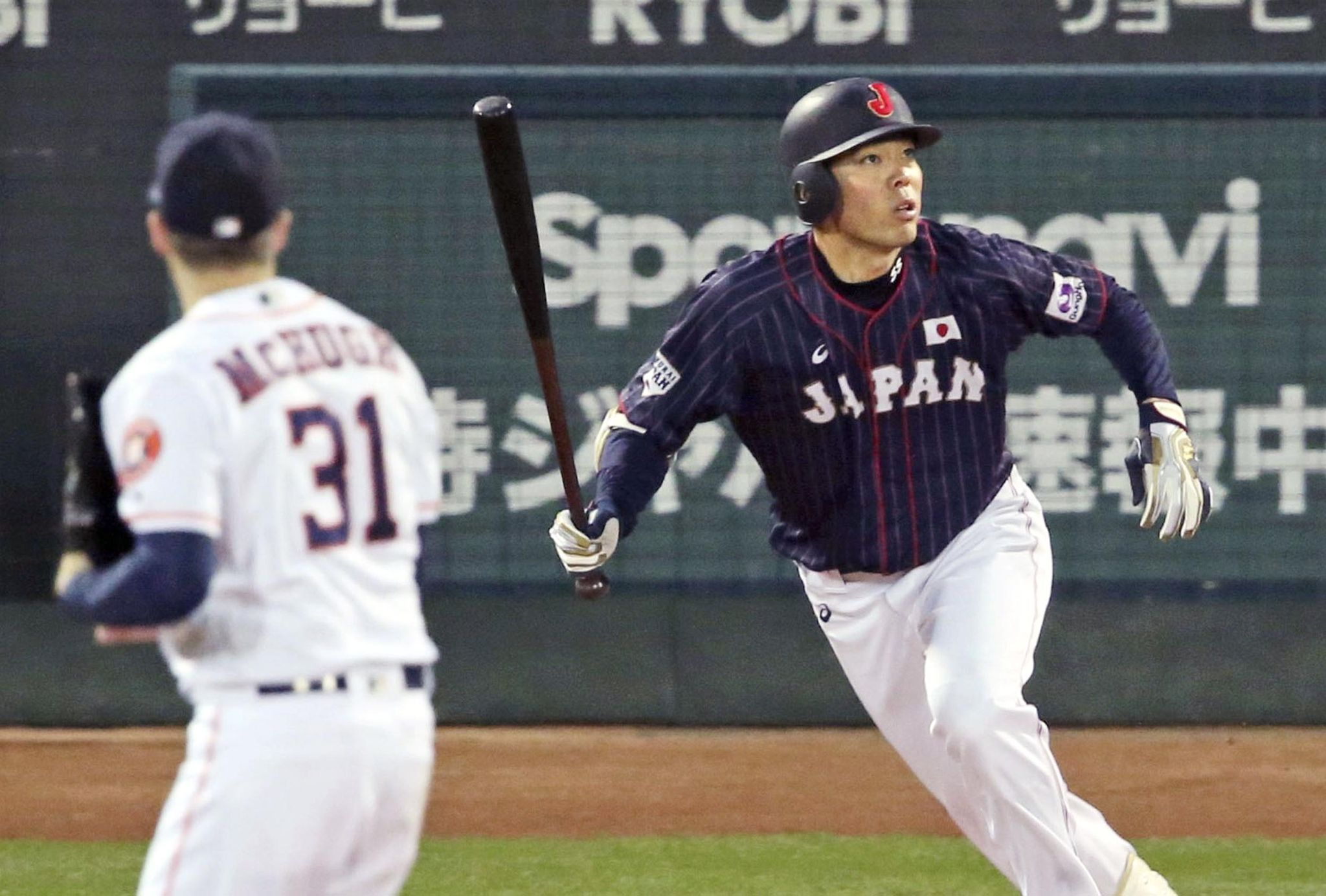 Japan Rallies To Beat Mlb All Stars 5 3 To Lead Series 3 1 With Images All Star Don Mattingly Mlb