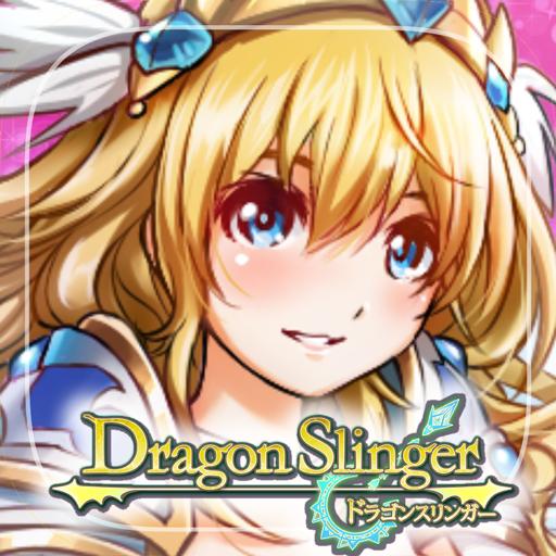 Dragon Slinger v1.7.0 Mod Apk (With images) Dragon