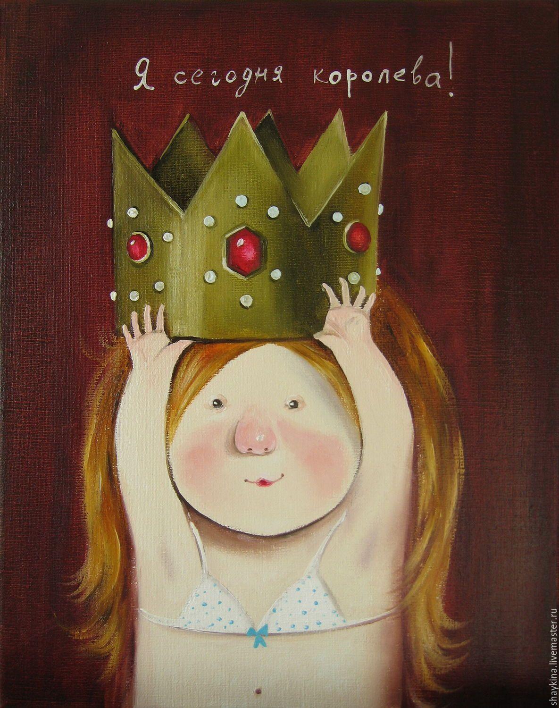 Открытка, день рождение королевы открытки