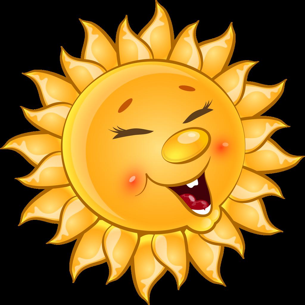 Картинки солнышко солнце