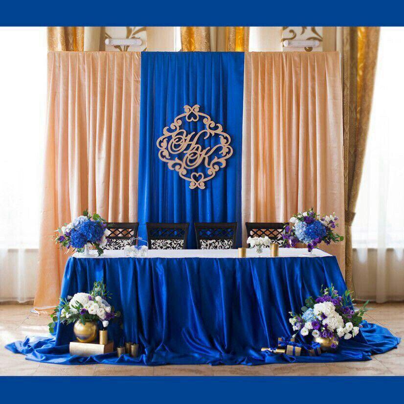 Wedding Royalty wedding theme, Wedding deco, Gold