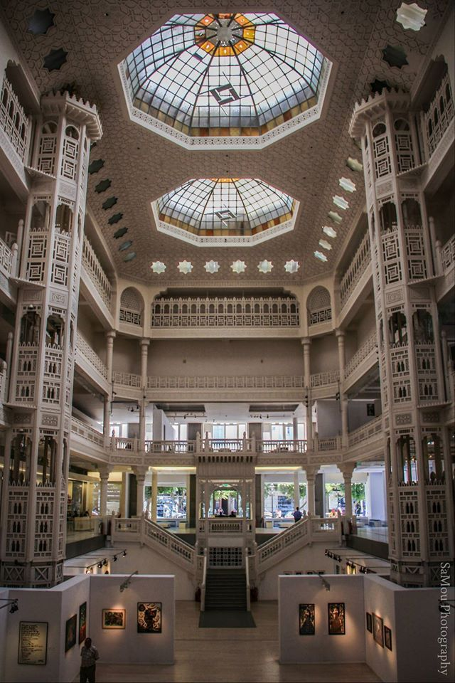 Musee D Art Moderne 2014 Alger Samou Photography Architecture