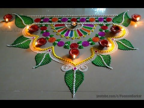 Beautiful and innovative semi-circle rangoli design | Diwali special rangoli design by Poonam Borkar