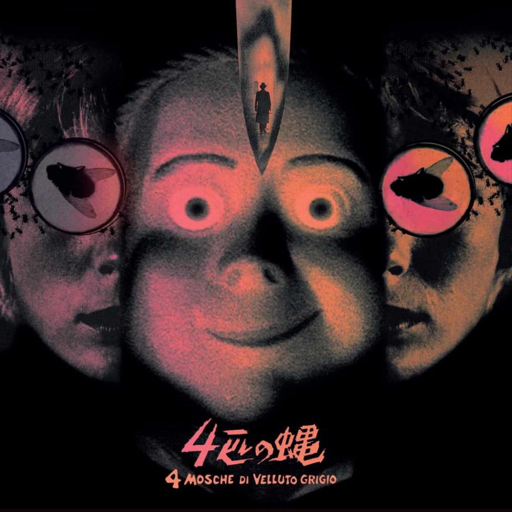 Music Weekly Four Flies On Grey Velvet 2xlp Tiny Stars Ep In 2020 Vinyl Poster Vinyl Grey Velvet