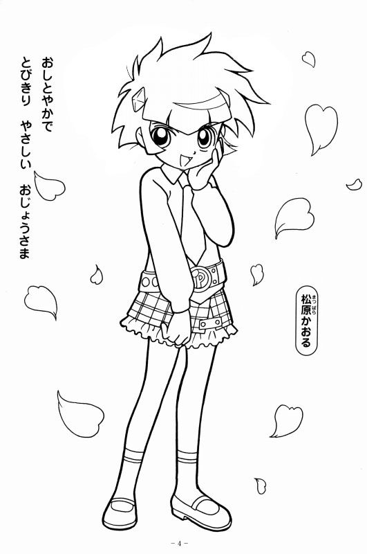 Pin By Melodie Mclean On Powerpuff Girls Z Coloring Pages