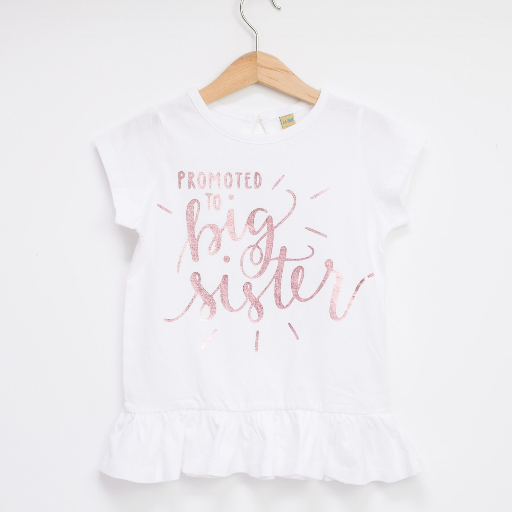 Shirt Promoted To Big Sister T