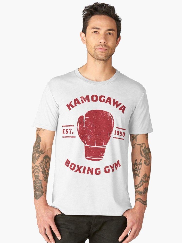 Kamogawa Vintage Boxing Gym Shirt With Retro Design Gym Shirts Boxing Gym Boxing T Shirts