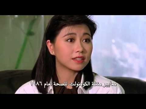 في Dragon Forever 1988 جاكي شان مترجم Excellent Fight Choreography Jackie Chan Sammo Hung Yuen Biao Benny Urquidez Jackie Chan Youtube Choreography