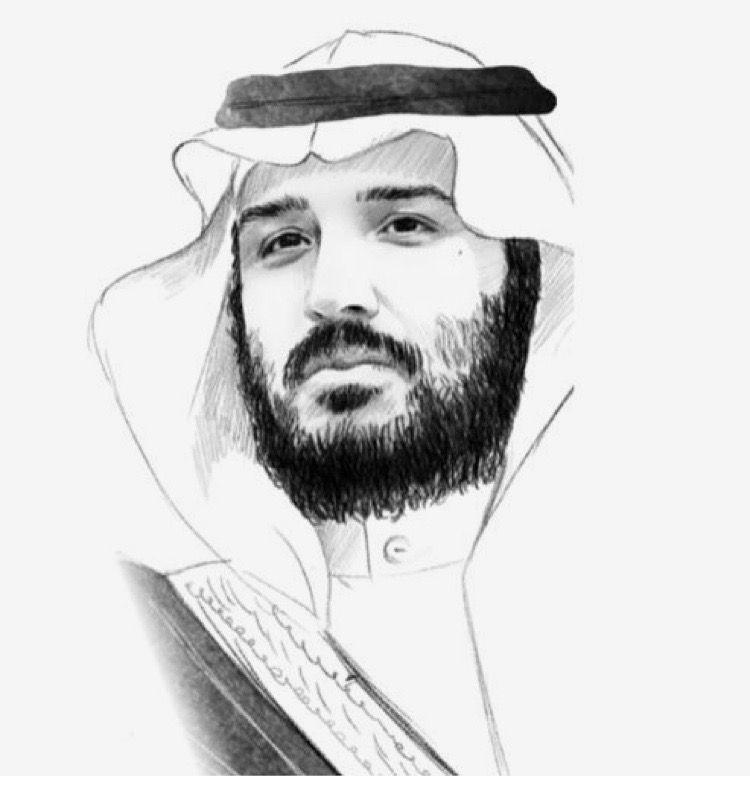 Pin By Orjwan On المملكة العربية السعودية National Day Saudi King Salman Saudi Arabia Art Drawings Beautiful