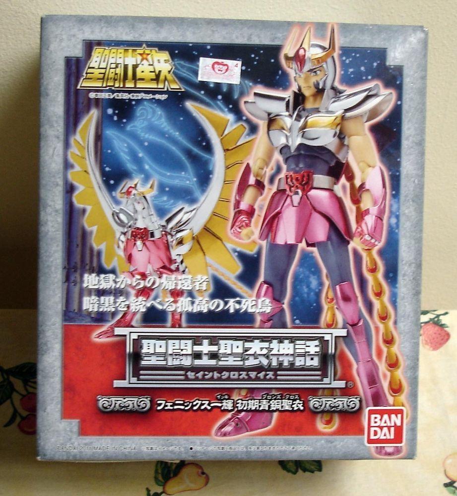 Bandai Saint Seiya Cloth Myth BRONZE V1 Phoenix Ikki Action Figure