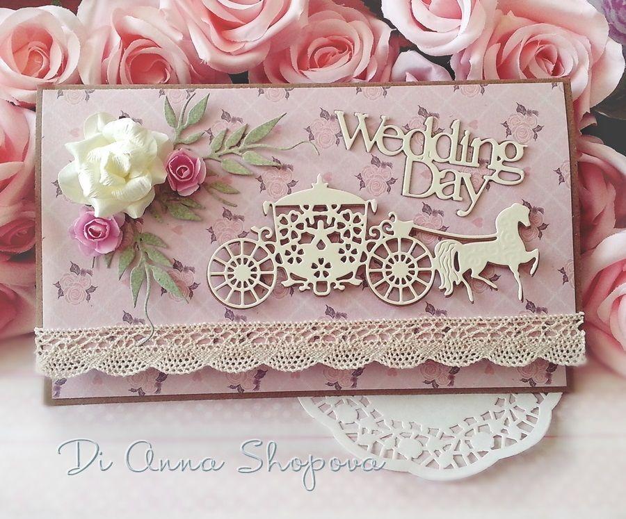 Luxury Handmade Wedding Card Money Voucher Gift Card Envelope