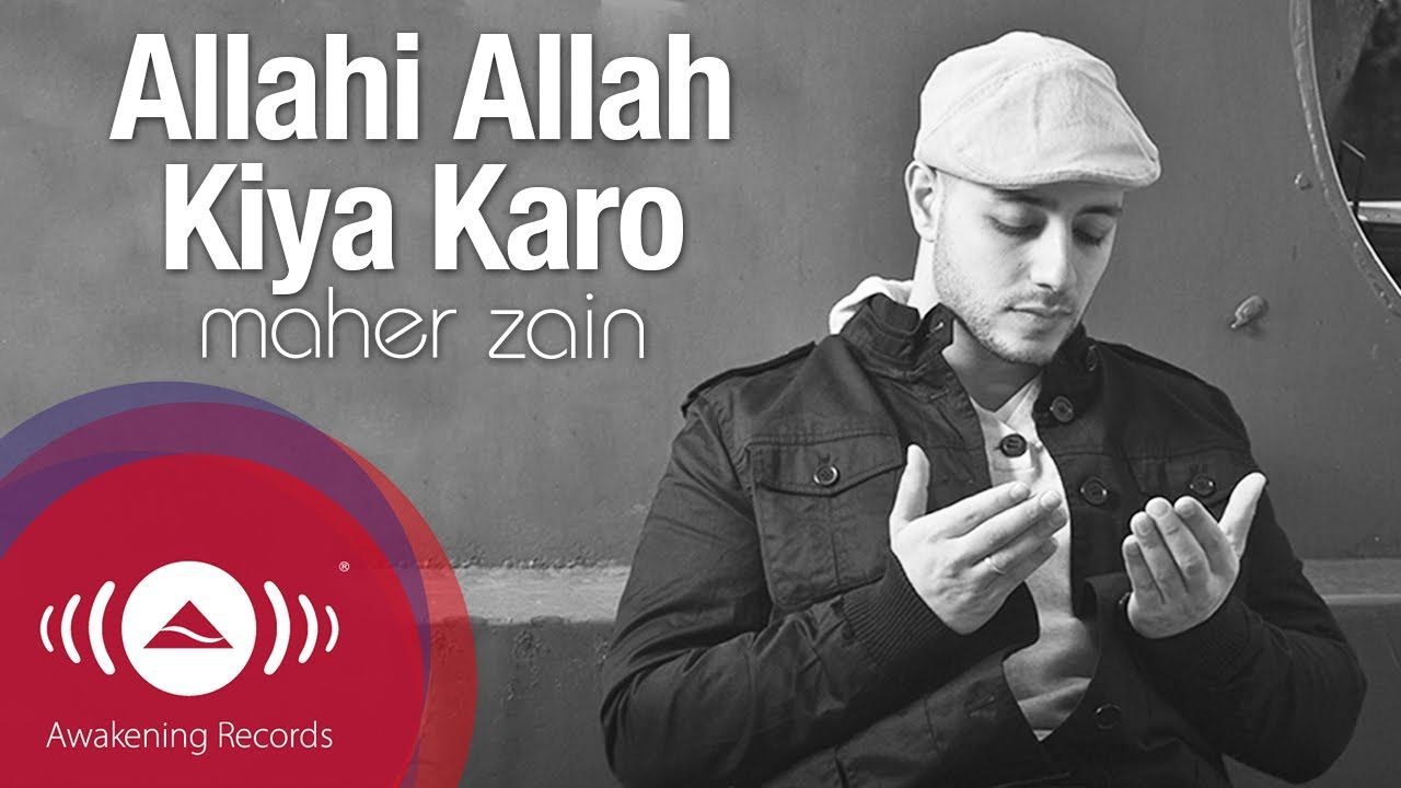 Maher Zain - Allahi Allah Kiya Karo | Vocals Only (Lyrics