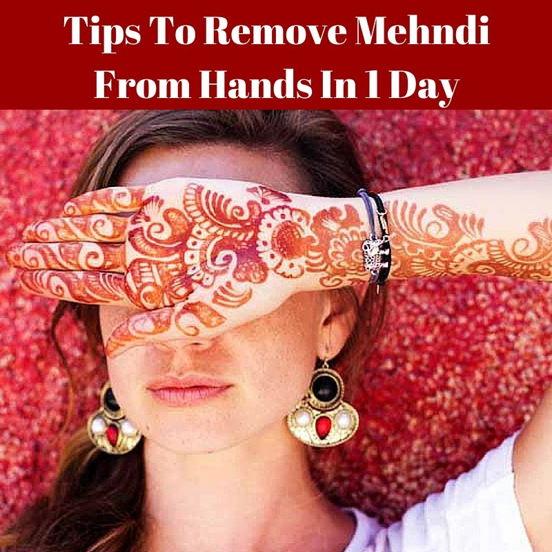 how to remove henna tattoo instantly