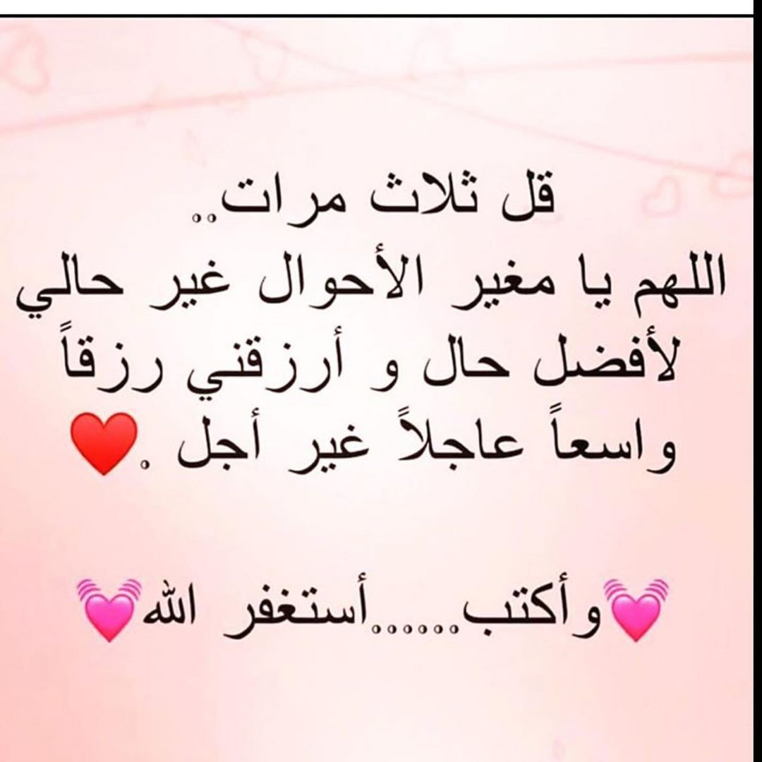 1 099 Mentions J Aime 238 Commentaires قفطان جلابيات مغربيه كشخه Caftanmoroccoluxe Islamic Inspirational Quotes Inspirational Quotes Romantic Love Quotes