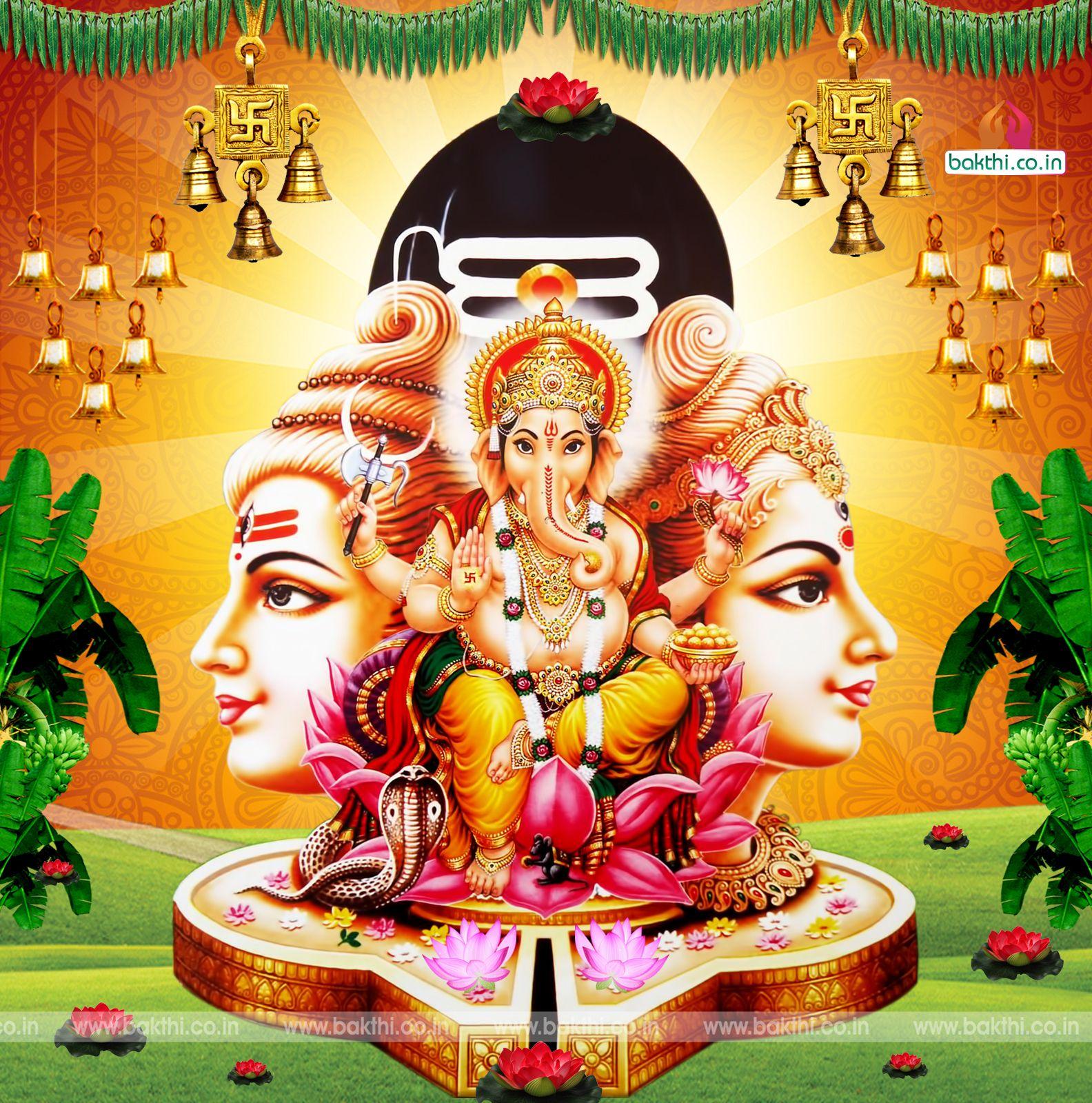 Hd wallpaper vinayagar - Hindu God Vinayaka Siva Parvathi Hd Wallpaper Free Download Bakthi Co In