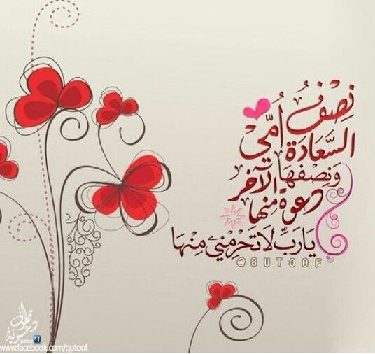 Pin By Fjr Asd On Nice Typography Design Quotes Quotes About Motherhood Islamic Quotes Wallpaper