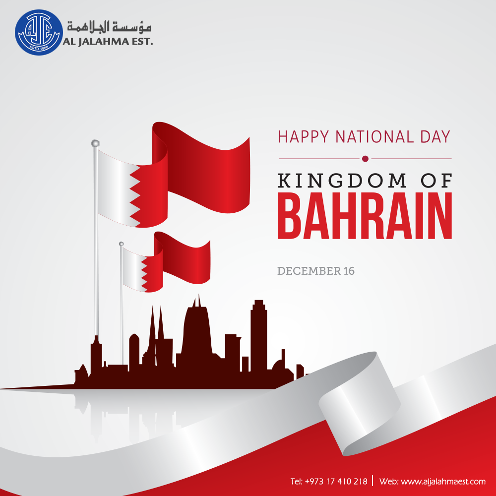 On the occasion of national day of The Kingdom Of Bahrain, we would like to offer our warm greetings to all our staff, clients and investors.  #nationalday #bahrainnationalday #2016 #BahrainKingdom #republicbahrain #independenceyear #bahrainnationalday2016