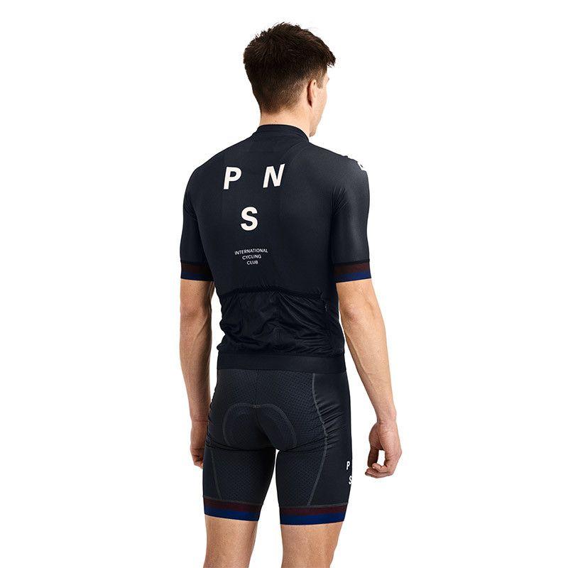 PNS Grey Race Jersey – The CyclingTips Emporium