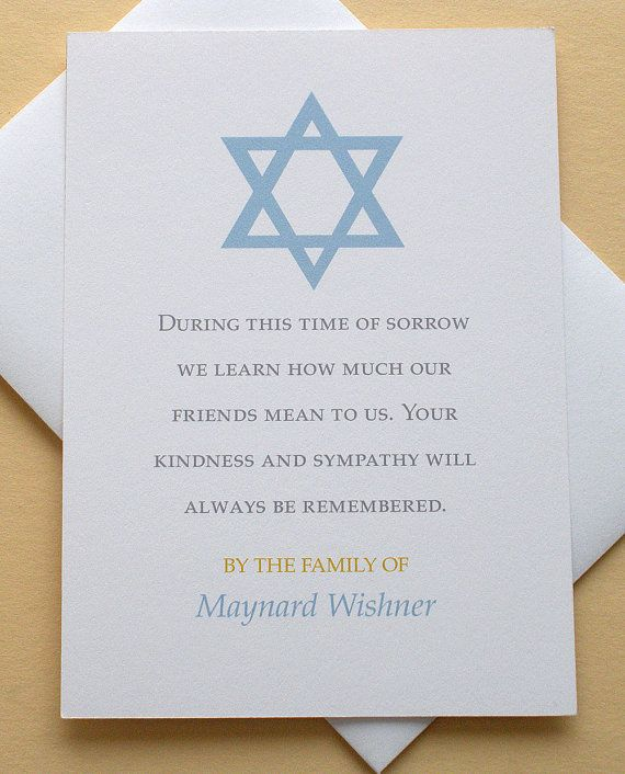 Jewish Sympathy Thank You Cards with the Star of David