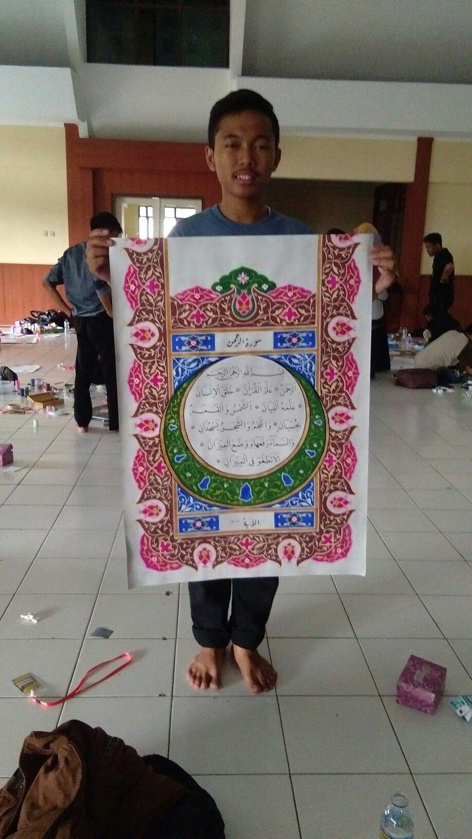 Pin oleh Fafah di Kaligrafi Hiasan Mushaf Hiasan, Kaligrafi