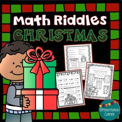 Christmas Math Riddle Worksheets No Prep Printables This Math Riddle ...