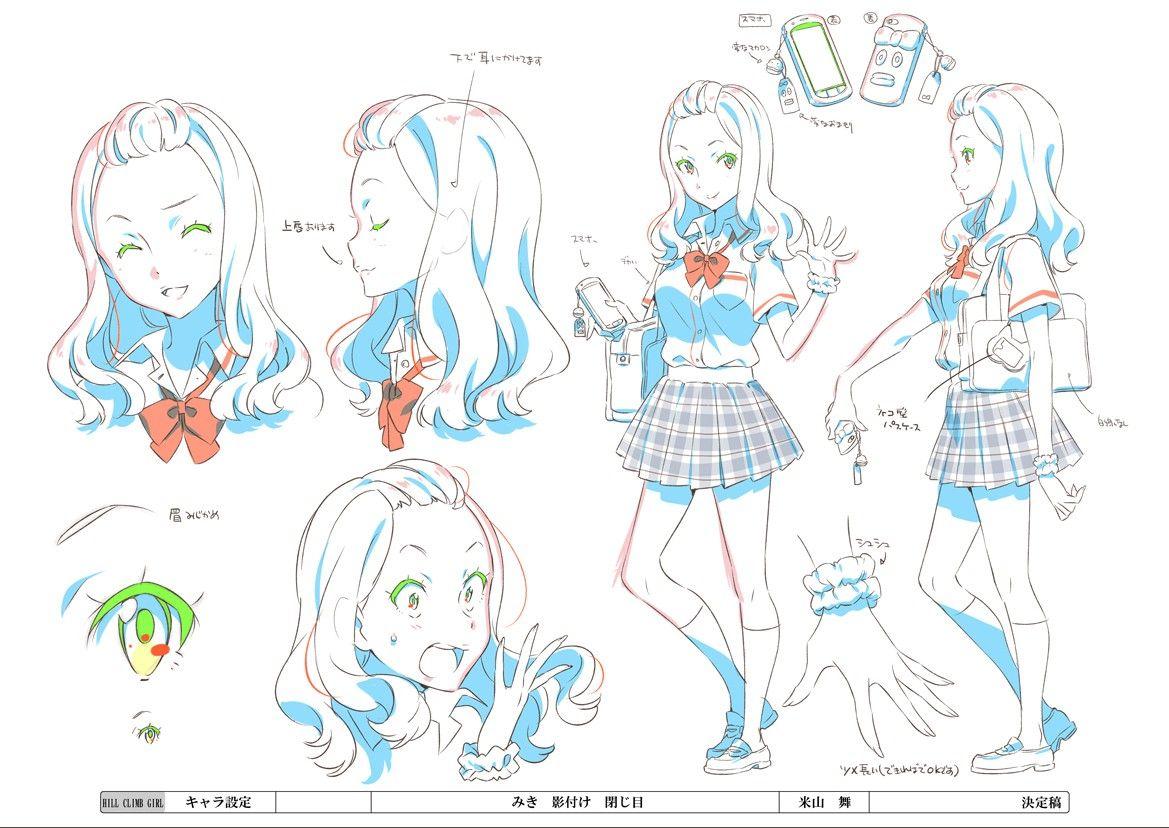 Character Designer Salary In Japan : Hill climb girl japan anima tor s exhibition Çizim
