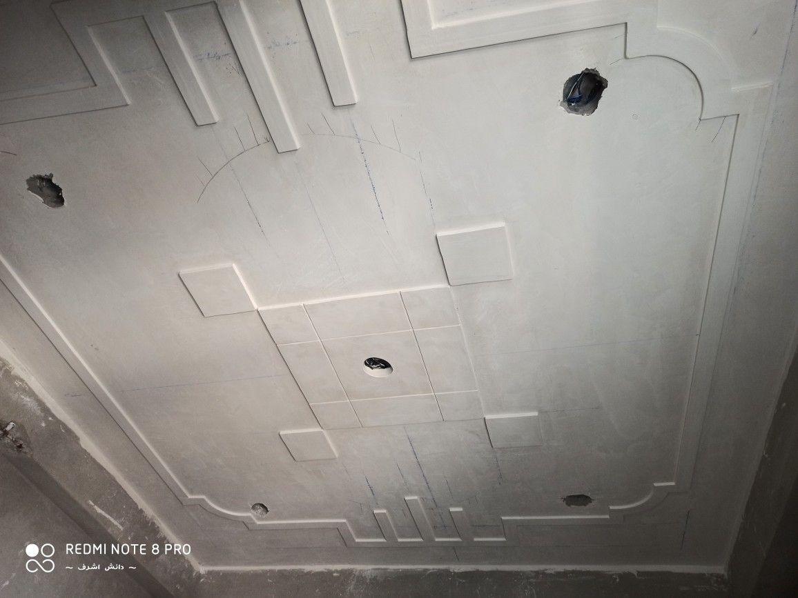 Plus Minus Pop Ceiling Modern Design In 2020 Pop Ceiling Design House Ceiling Design Pop Design For Roof