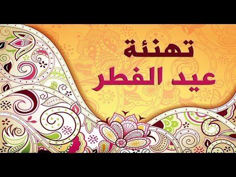 404 Not Found Eid Al Fitr Cards Art
