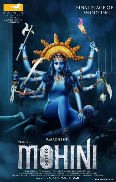 Trisha's Chilly Blue Goddess Avatar In Mohini Full