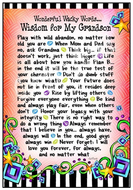 Wisdom For My Grandson 810 Gifty Art Sayings Grandson Quotes