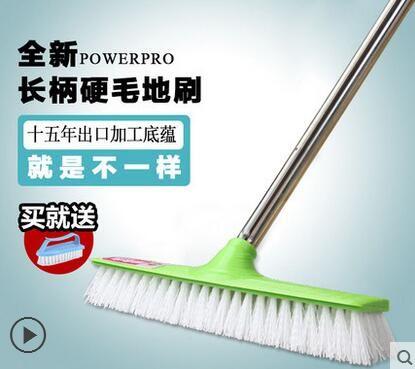 Hard Wool Witness Brush Cleaning Floor Brush Long Handle Bathroom