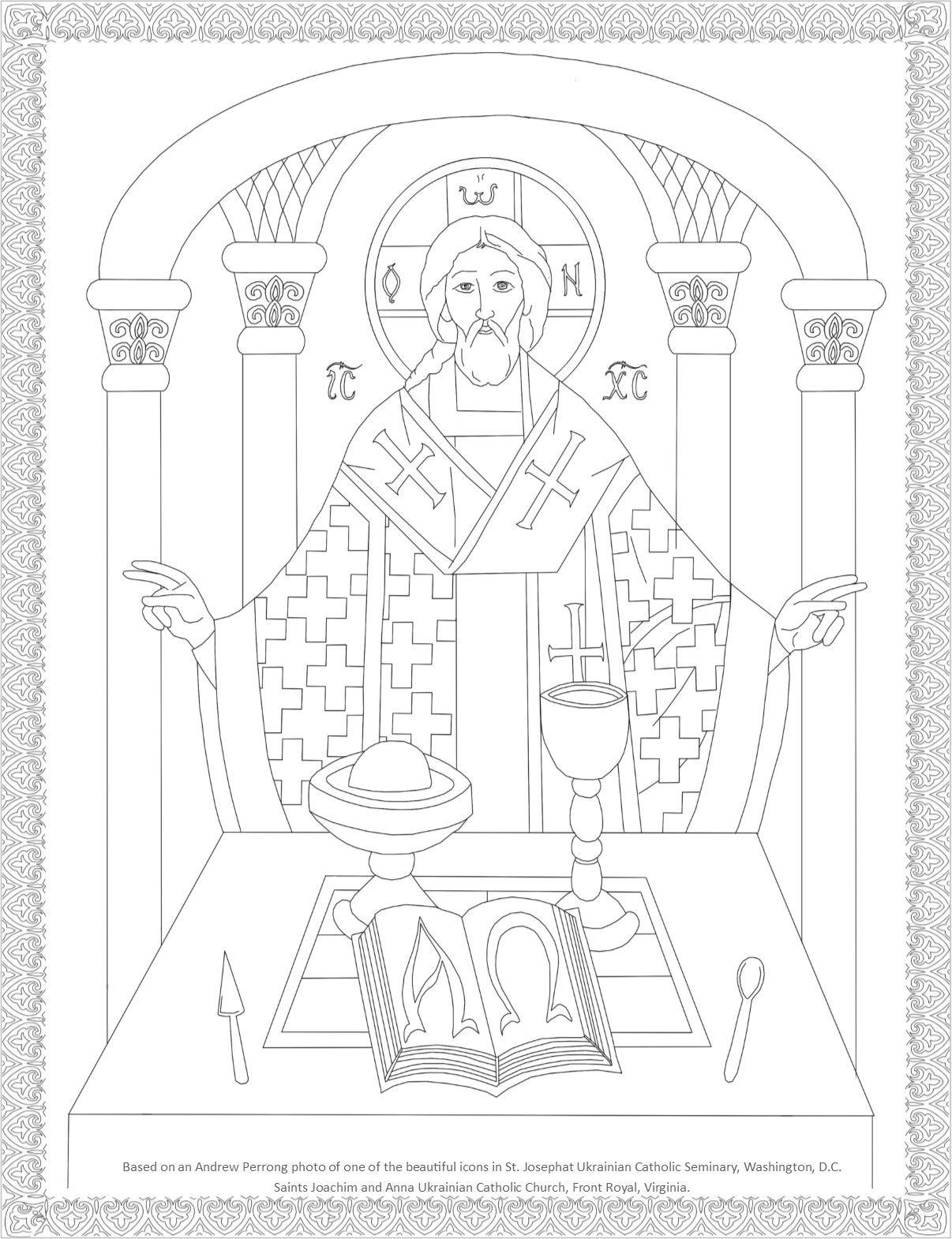 byzantine icon coloring page, the holy eucharist | catholic ... - Coloring Pages Catholic Sacraments