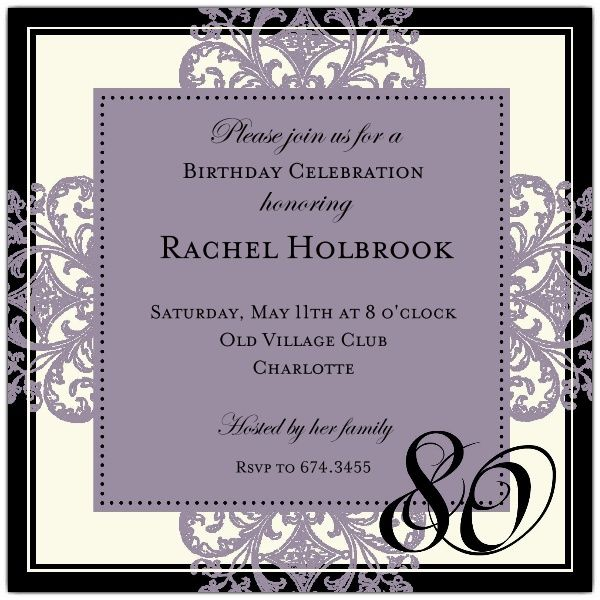 decorative square border eggplant 80th birthday invitations, Birthday invitations