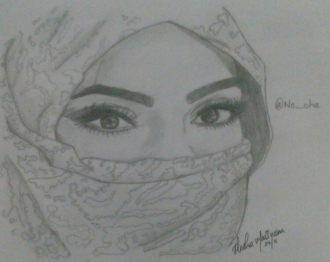 Drawing hijab girl