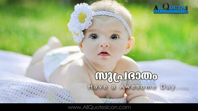 Happy Saturday Quotes Images Awesome Malayalam Good ...
