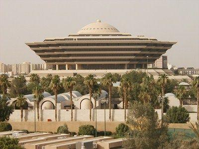 Ministry Of Interior Riyadh Saudi Arabia Amazing Architecture Architecture Building