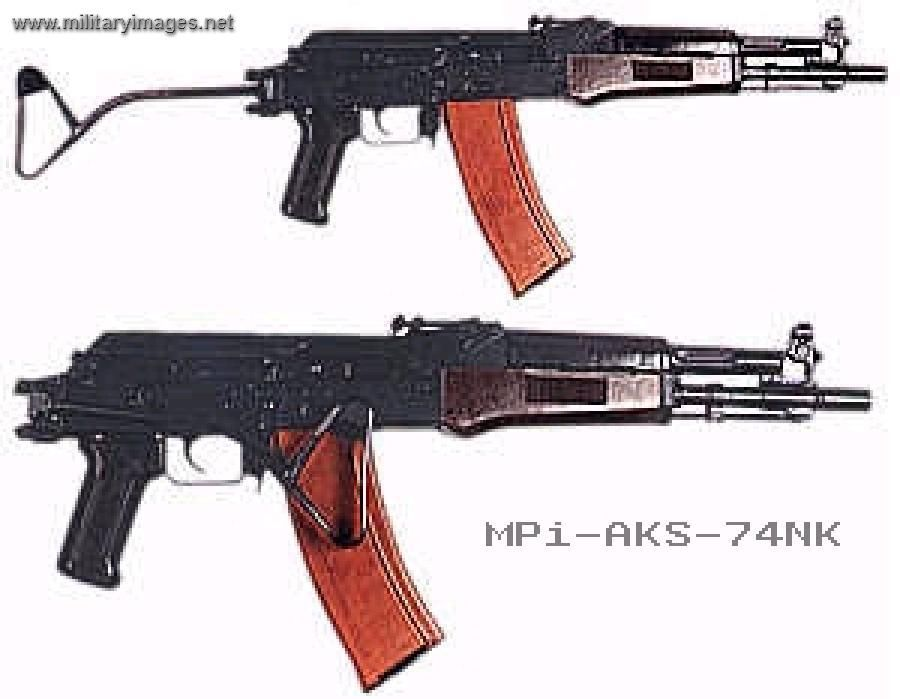 Pin On Ak Military Weapons Wish List