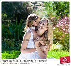 Счастливая мама с дочкой в летнем саду утром Wavebreak Media / Фотобанк Лор...