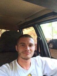 Знакомства без регистрации югорск знакомства свингер томск