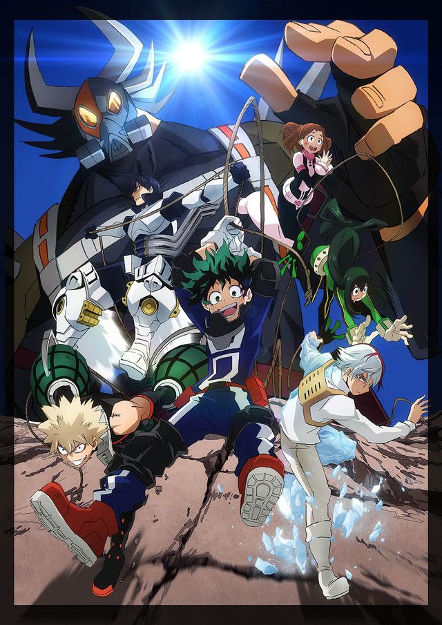 My Hero Academia Training Of The Dead Ova Visual Arrives Boku No Hero Academia Anime Hero Wallpaper