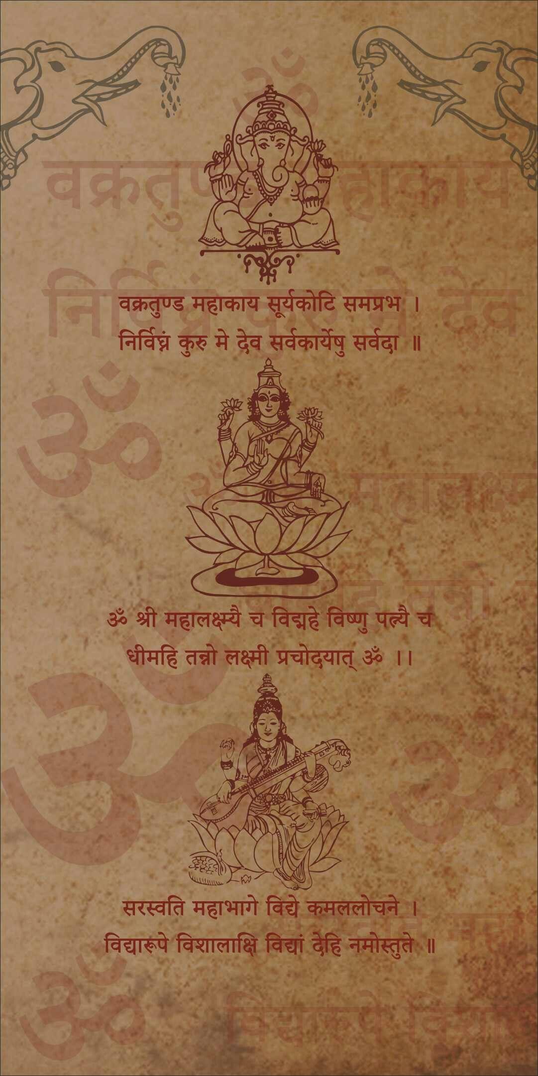 Lord Ganesha Devi Laxmi And Devi Saraswati With Images Durga