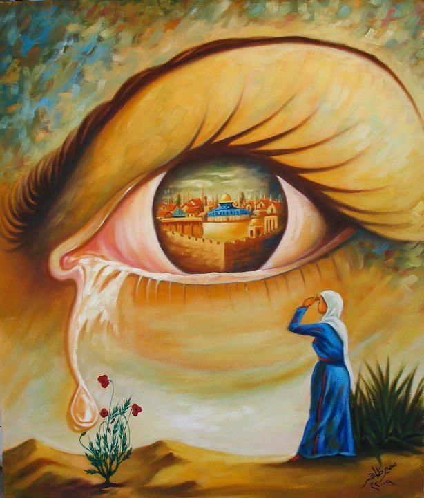 عيوننا اليك ترحل كل يوم الفنان التشكيلي سمير الظاهر Our Eyes Cry For You Illustrasyonlar Islami Sanat Cizim
