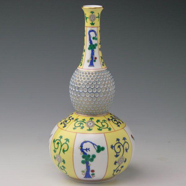Herend Vase Ceramics I Love Pinterest