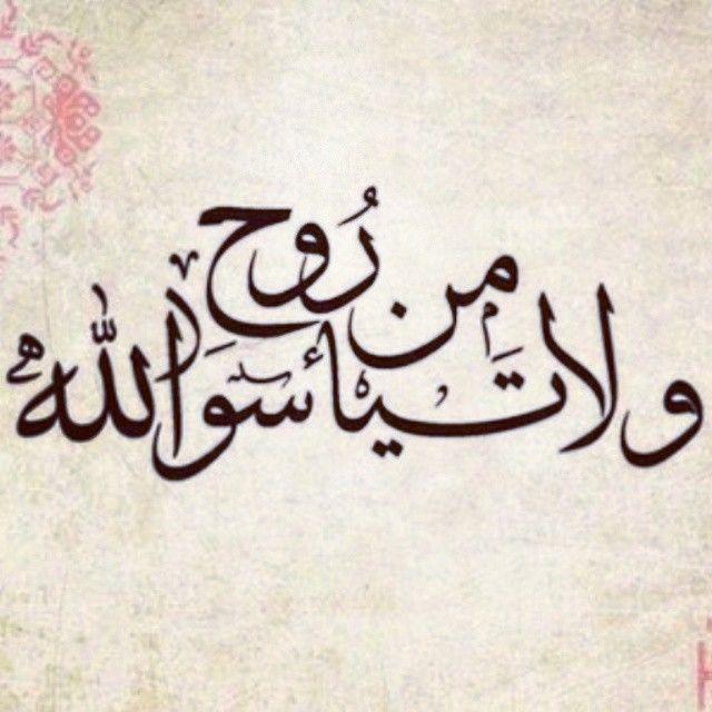 Pin On Arabic Calligraphy حكم بالعربي