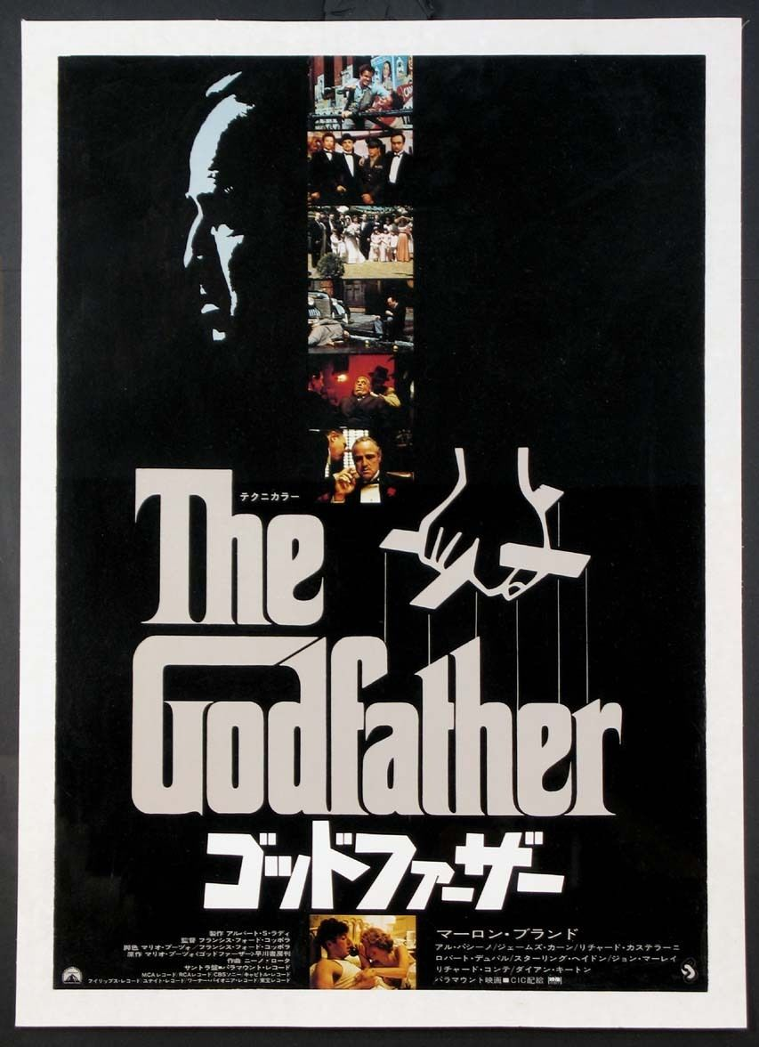The way to A God Father (Japanese Edition)