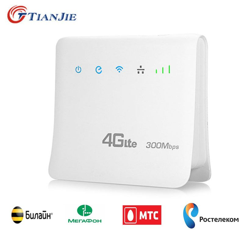 Indoor 300Mbps 4G LTE CPE Wifi Routers FDD TDD Broadband