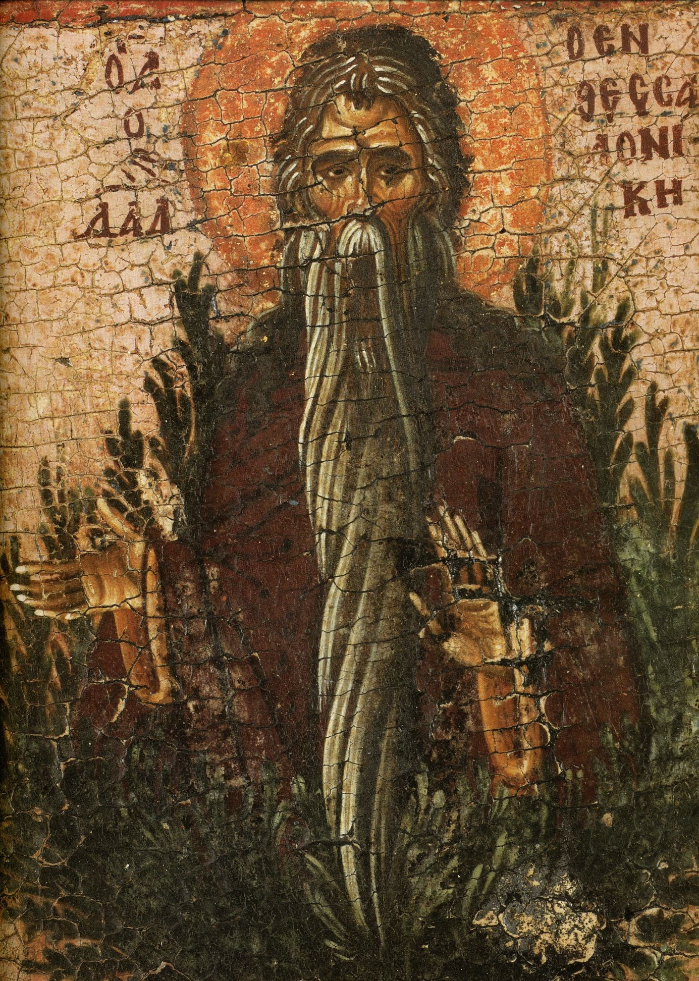 Our Venerable and God-bearing Father David of Thessalonica, also David the Dendrite ~ fragment of the 15th century icon, Monastery of Vatopedi on Mount Athos, Greece