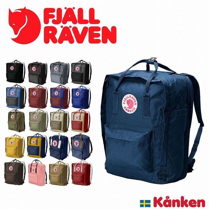 lowest price 420cd 2878d FjallRaven/フェールラーベン/kanken/カンケン/リュック ...