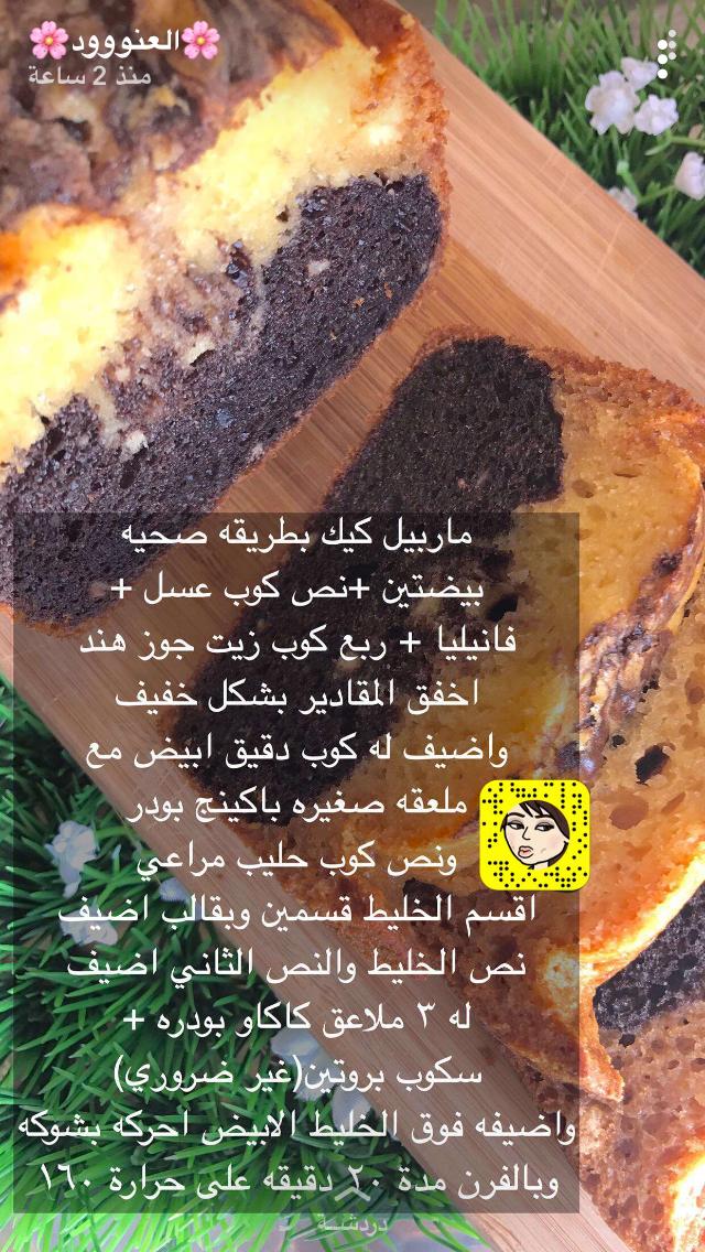 Pin By Alalmy On طبخات Healthy Recipes Food Healthy