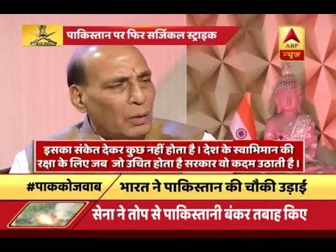 ABP News: India Takes Revenge: Home minister Rajnath Singh had hinted of strike by https://t.co/592ntrwVs9 | new https://t.co/l3611hxS1l #NewsInTweets